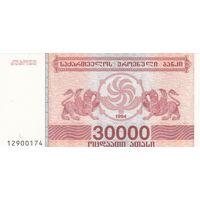 Грузия 30 000 купонов 1994 (UNC)