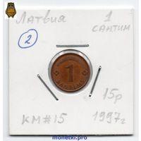 1 сантим Латвия 1997 года (#2)