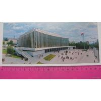 Дворец культуры г.Киев 1984г