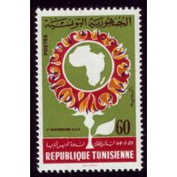 1 марка 1964 год Тунис Конференция 635