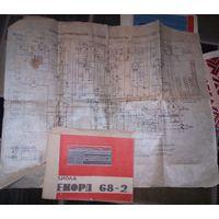Радиола Рекорд 68-2.Руководство пользователя.