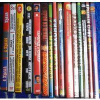 15 DVD дисков с фильмами.