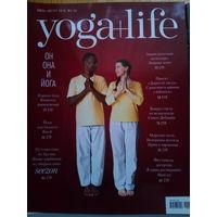 Yoga+life (июль-август 2010)