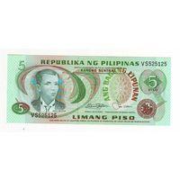 Филиппины. 5 песо - состояние !