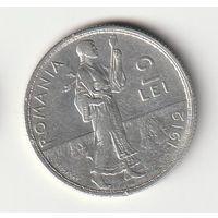 Румыния 2 лея 1912 года. Более редкий год. Краузе KM# 43. Состояние XF!