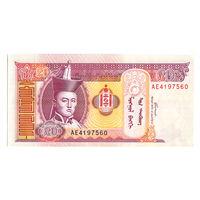 Монголия, 20 тугриков 2005 года