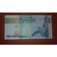 Банкнота    10 рупий     Сейшельские о-ва    1998