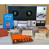 Магнитофон Орбита 205А стерео с документами и бобинами. Рабочий.