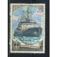 СССР 1978 Ледокольный флот #4859