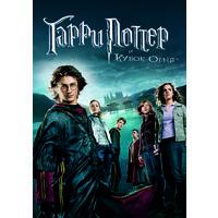 Фильмы: Гарри Поттер и кубок огня (Лицензия, DVD)