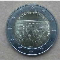 Мальта 2 2012