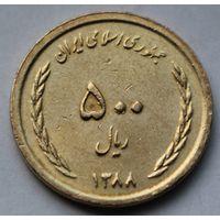 Иран, 500 риалов 2009 г.