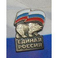 Нагрудный знак Единая Россия М40
