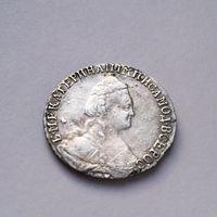 15 копеек 1787