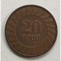 20 драм 2003 Армения