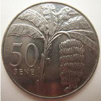 Самоа 50 сене 2006 г.