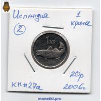 Исландия 1 крона 2006 год -2