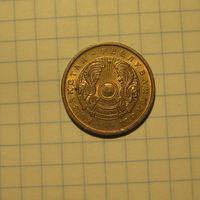 Казахстан 20т 1993