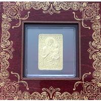 Монета икона Баркалабовская 100 рублей