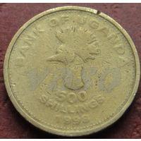 2621:  500 шиллингов 1998 Уганда