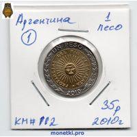 Аргентина 1 песо 2010 года -1