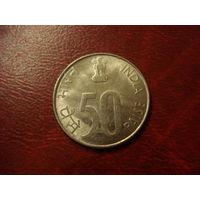 50 пайсов 1993 год Индия (без точки под датой) СОСТОЯНИЕ!!!