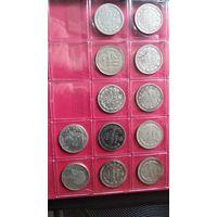 Лот серебрянных монет Александр II , Николай II + бонус