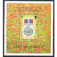 Соломоны 1995 Война. Медали, блок