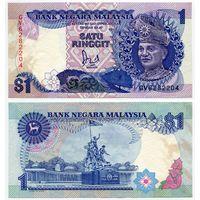 Малайзия. 1 ринггит (образца 1989 года, P27b, XF)