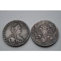 1 рубль 1780. Красивая копия