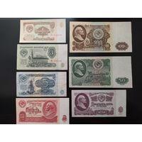 1961 год 7 банкнот, цена за все