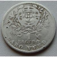 Кабо-Верде.  1 эскудо 1930 год  KM#5  Редкая!!!