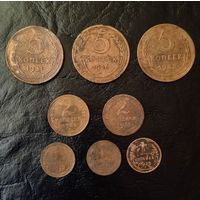 19. Лот монет из алюм.бронзы