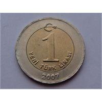 Турция 1 лира 2007