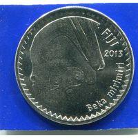 Фиджи 10 центов 2013 UNC
