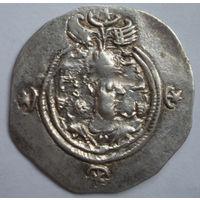 Драхма Сасаниды 6-7 век