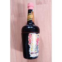 Бутылка сигаретница СССР сюрприз.