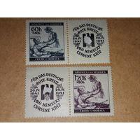 Рейх 1941 Оккупация Богемия Моравия Красный Крест Полная серия 2 чистые марки с купонами