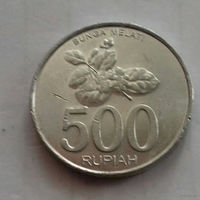 500 рупий, Индонезия 2003 г.
