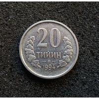 Узбекистан, 20 тийин 1994