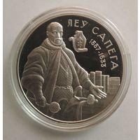 "Беларусь 20 рублей, 2010г.925 пр.,""Леў Сапега""."