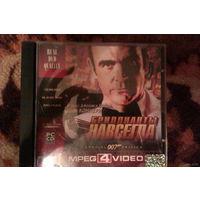 """CD Диск_Фильм """"007. Бриллианты навсегда """""""