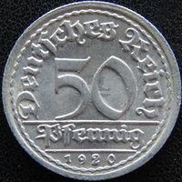 YS: Германия, Веймарская республика, 50 пфеннигов 1920F, KM# 27 (2)