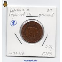20 фенингов Босния и Герцеговина 2007 года (#1)