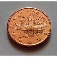 1 евроцент, Греция 2015 г., UNC