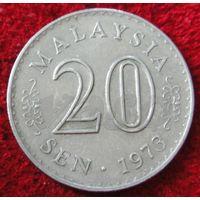 7476:  20 сен 1973 Малайзия
