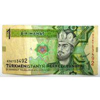Туркменистан, 1 манат (2012) АD