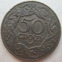 Польша 50 грошей 1923 г. (g)