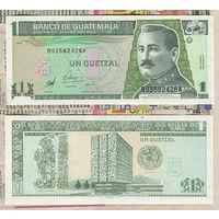 Распродажа коллекции. Гватемала. 1 кетцаль 1998 года (P-99 - 1998-1999 Issue)