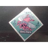Бутан Сказочное существо
